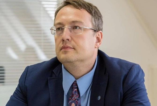 Антон Геращенко назначен заместителем министра МВД