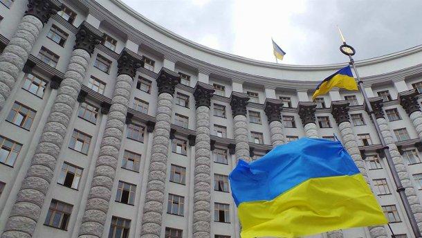Кабмин уволил 9 руководителей государственных структур: список