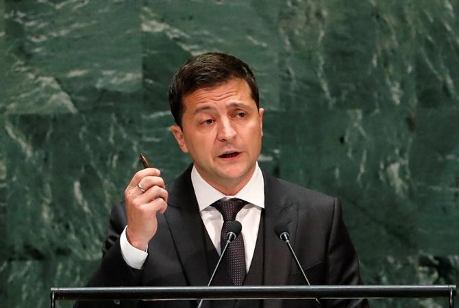 Зеленский в ООН: показал патрон, рассказал про Василия Слипака и процитировал Хэмингуэя [фото, видео]