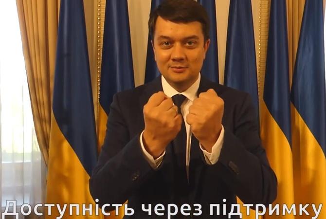 Украинские министры заговорили на языке жестов [видео]