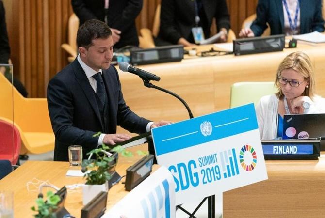 """Зеленский на Генассамблее ООН: """"Развитие невозможно под звуки выстрелов и взрывов"""""""