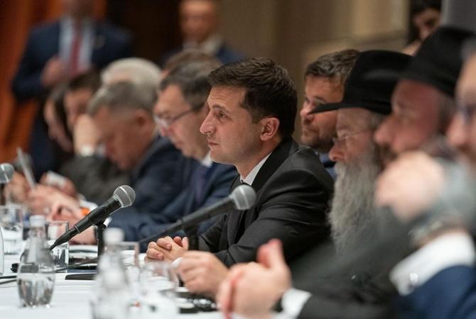 Зеленский встретился с еврейской общиной США и предложил инвестировать в Украину