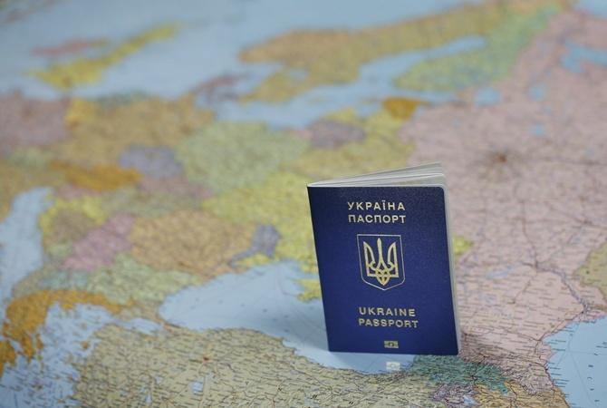 Плюс одна в копилку: Украина подписала соглашение о безвизе с еще одной страной Латинской Америки