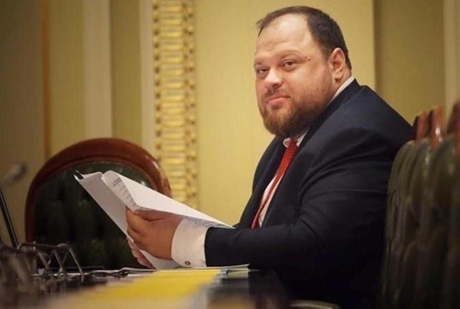 """Стефанчук рассказал, когда в Раде закончится """"турборежим"""""""