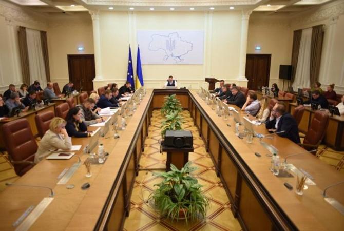 Правительство утвердило и уволило ряд чиновников в министерствах