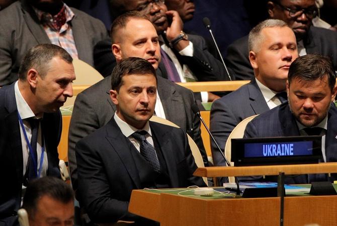 Ермак прокомментировал версию о причастности России к скандалу с США [видео]