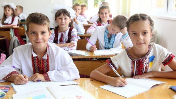 Какой должна быть украинская школа