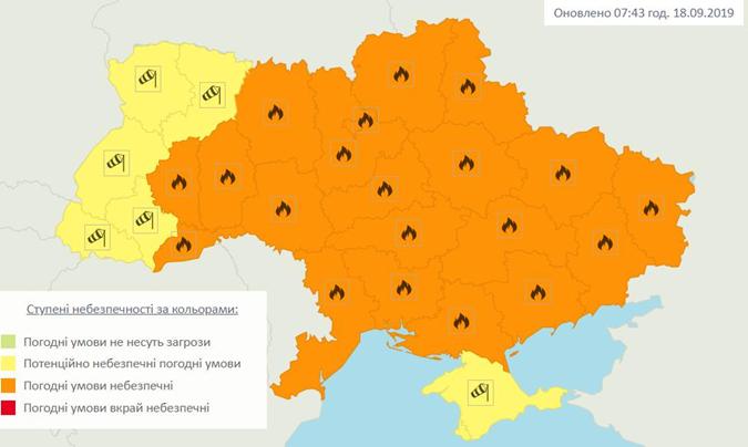 В Украине резкое ухудшение погоды - штормовое предупреждение, сильный ветер о опасность пожаров