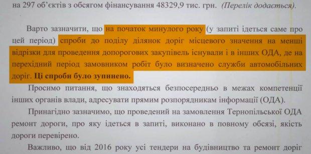 """Ложь чиновников и незаконное обогащение: в каких скандалах фигурирует """"Укравтодор"""""""