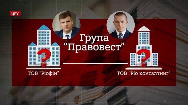 """Как """"работник Офиса Президента"""" занимался квартирным рейдерством: эксклюзивное расследование"""