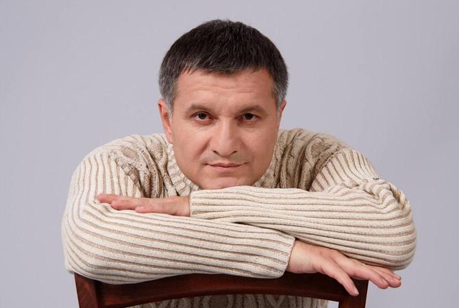 Аваков прокомментировал слухи о своей отставке [фото]
