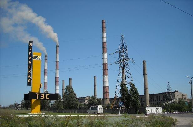 С 1 октября в Луганской области могут отключить электричество