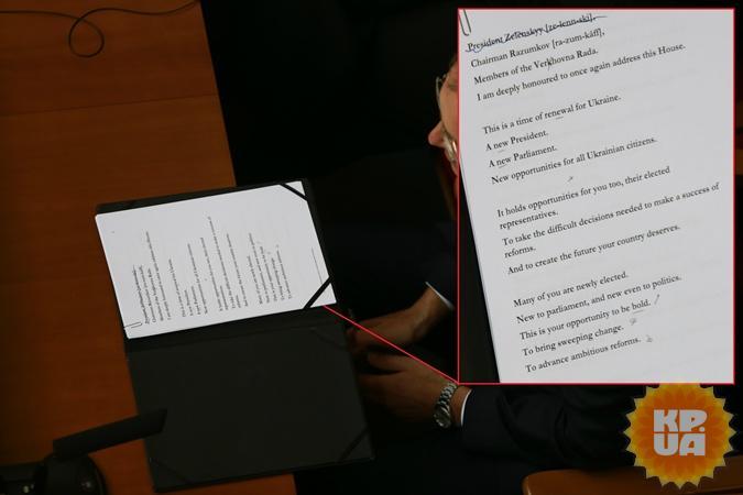 Зе-лен-ский, Ра-зум-ков: генсек НАТО выступал в Раде с подсказками  [фото, видео]