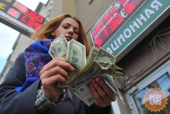 Что будет с долларом в первую декаду ноября