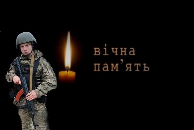 В Донбассе погиб боец механизированной бригады имени Ивана Сирко