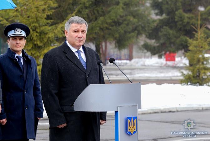 """Аваков ответил спикеру Госдумы насчет """"притеснения малых народов"""" в Украине [фото]"""