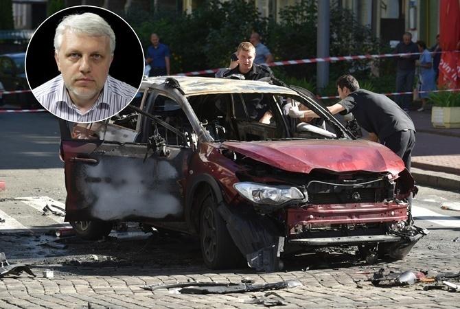 Убийство Шеремета: кто привел в действие бомбу и зачем нужна дестабилизация