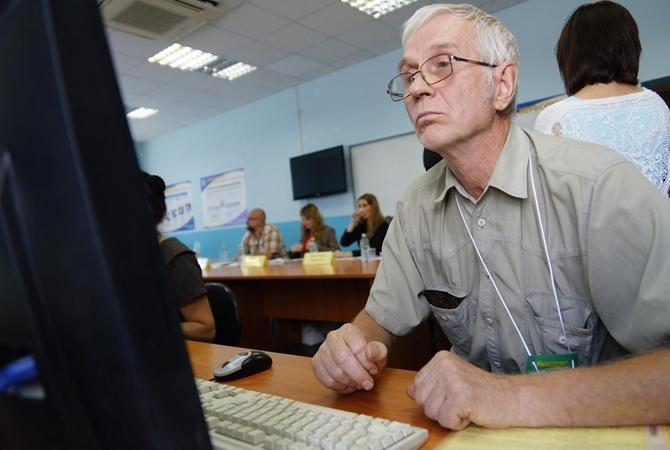 Как создать кабинет на сайте Пенсионного фонда