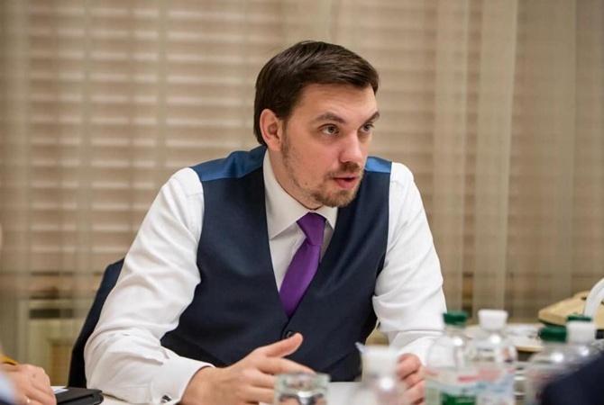 """Эксперты по прослушке о """"пленках Гончарука"""": Это была стационарно установленная аппаратура"""