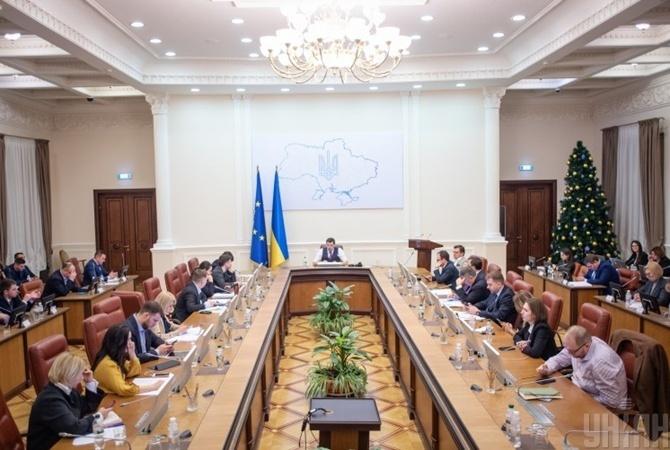 Зарплаты министров Украины: кто и сколько заработал в 2019 году