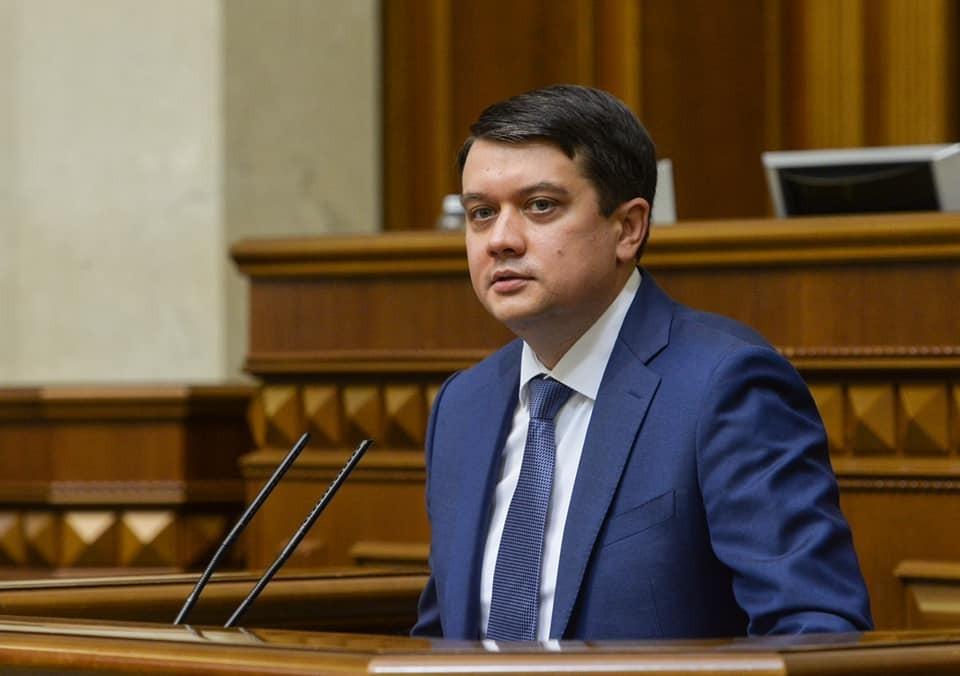 Верховная Рада запустила процедуру отставки спикера